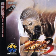 <a href='http://www.playright.dk/info/titel/fatal-fury-3-road-to-the-final-victory'>Fatal Fury 3: Road To The Final Victory</a> &nbsp;  29/30