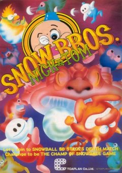 Snow Bros.: Nick & Tom (US)