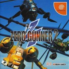 <a href='http://www.playright.dk/info/titel/zero-gunner-2'>Zero Gunner 2</a>   1/5