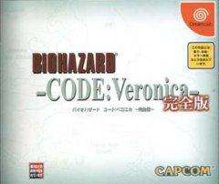 <a href='http://www.playright.dk/info/titel/resident-evil-code-veronica-x'>Resident Evil: Code Veronica X</a>   2/30