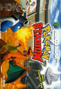 Pokémon Stadium (EU)