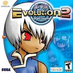<a href='http://www.playright.dk/info/titel/evolution-2-far-off-promise'>Evolution 2: Far Off Promise</a>   13/30