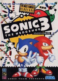 Sonic The Hedgehog 3 (JAP)