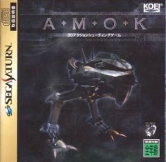 <a href='http://www.playright.dk/info/titel/amok'>A.M.O.K.</a> &nbsp;  10/30
