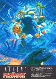 Alien Vs. Predator (1994 Capcom) (JAP)