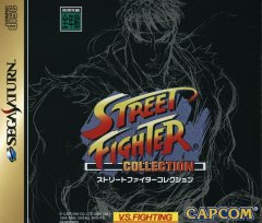 Street Fighter Collection (JAP)