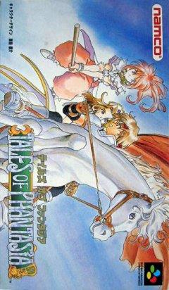 Tales Of Phantasia (JAP)
