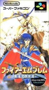 Fire Emblem: Seisen No Keifu (JAP)