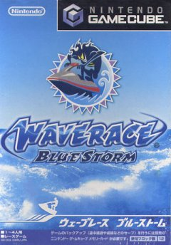 Wave Race: Blue Storm (JAP)