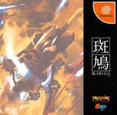 <a href='http://www.playright.dk/info/titel/ikaruga'>Ikaruga</a>   11/30