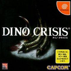 <a href='http://www.playright.dk/info/titel/dino-crisis'>Dino Crisis</a>   19/30