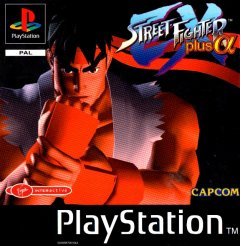 Street Fighter EX (EU)