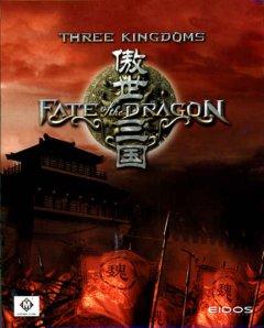 Three Kingdoms: Fate Of The Dragon (US)