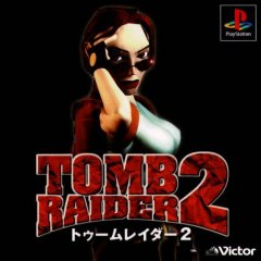 Tomb Raider II (JAP)