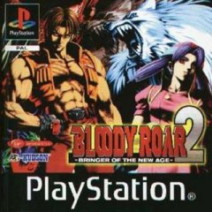 Bloody Roar 2 (EU)