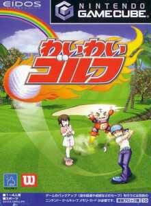 <a href='http://www.playright.dk/info/titel/ace-golf'>Ace Golf</a> &nbsp;  21/30