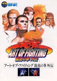 <a href='http://www.playright.dk/info/titel/art-of-fighting-3-path-of-the-warrior'>Art Of Fighting 3: Path Of The Warrior</a> &nbsp;  13/30