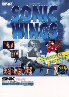 Aero Fighters  2 (JAP)
