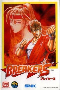 <a href='http://www.playright.dk/info/titel/breakers'>Breakers</a> &nbsp;  23/30