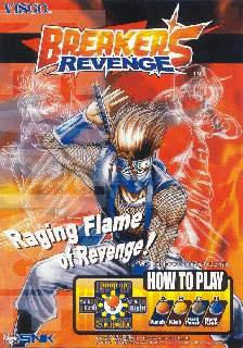 <a href='http://www.playright.dk/info/titel/breakers-revenge'>Breakers Revenge</a> &nbsp;  20/30