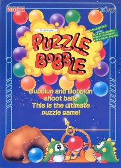 Puzzle Bobble (US)
