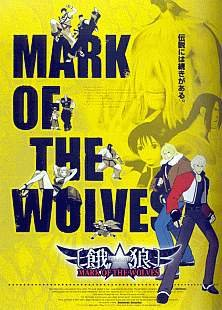 Garou: Mark Of The Wolves (JAP)