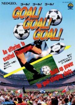 Goal! Goal! Goal! (US)