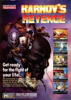 Karnov's Revenge (US)