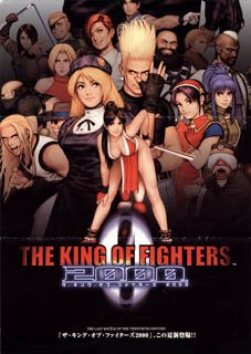King Of Fighters 2000, The (JAP)