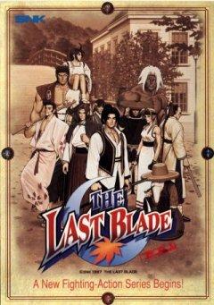 Last Blade, The (US)