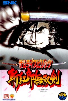 Samurai Shodown III: Blades Of Blood (JAP)