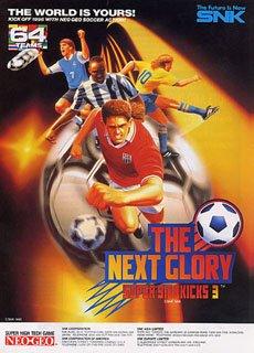 Super Sidekicks 3: The Next Glory (US)