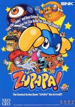 Zupapa! (US)