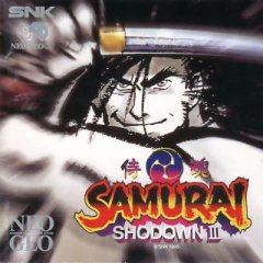 Samurai Shodown III: Blades Of Blood (US)