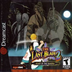<a href='http://www.playright.dk/info/titel/last-blade-2-the'>Last Blade 2, The</a> &nbsp;  5/30