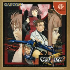 <a href='http://www.playright.dk/info/titel/giga-wing-2'>Giga Wing 2</a>    2/30