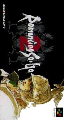 Romancing SaGa 2 (JAP)