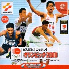 <a href='http://www.playright.dk/info/titel/international-track-+-field-2000'>International Track & Field (2000)</a>   22/30