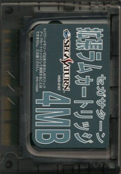 4MB RAM Cartridge