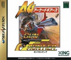 Gun Frontier (JAP)