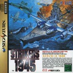 Strikers 1945 (JAP)