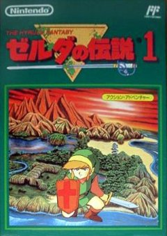 Legend Of Zelda, The (JAP)