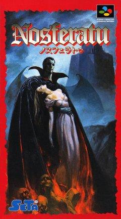 Nosferatu (1994) (JAP)