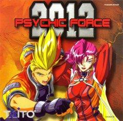 Psychic Force 2012 (EU)
