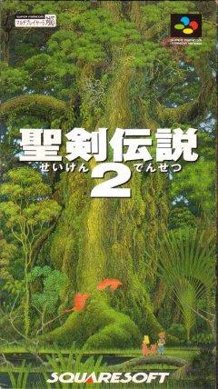 Secret Of Mana (JAP)