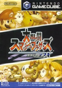 Super Smash Bros. Melee (JAP)