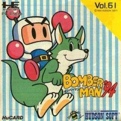 Bomberman '94 (JAP)