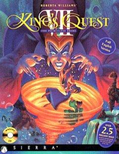 King's Quest VII: The Princeless Bride