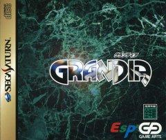 Grandia (JAP)