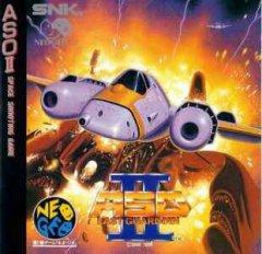 <a href='http://www.playright.dk/info/titel/alpha-mission-ii'>Alpha Mission II</a> &nbsp;  7/30